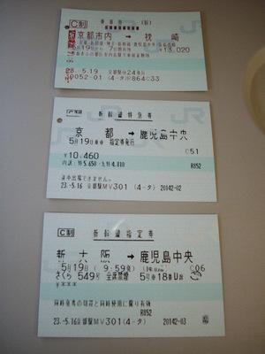 Imgp6068
