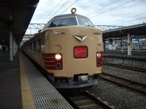 Imgp6563