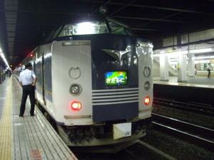Imgp6880