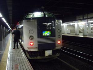 Imgp7600