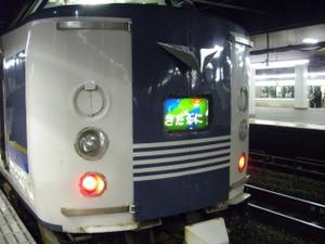 Imgp7602