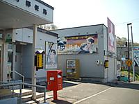 Imgp8387