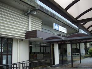 Imgp8493