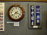 Imgp9734