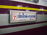 Imgp2763