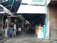 Imgp2783