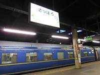 Dscn3215