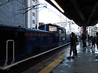 Dscn3223