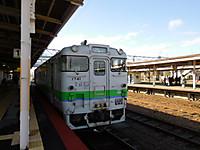 Dscn3227